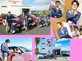 自動車教習所のインストラクター ★1年で90%が正社員登用!月給25万円以上にUP/設立55年以上2