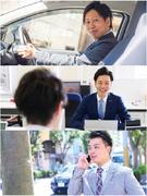 WEB広告営業 ★月給29.3万円以上/完休2日(土・日)/リモート商談実施中1