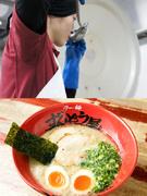 『ラー麺ずんどう屋』の製造スタッフ/充実の福利厚生!年休113日/月給29万円以上1