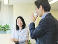 ITコーチ(運用のサポート~改善提案・企業人材の育成まで支援する仕事)★在宅制度あり!福利厚生充実!2