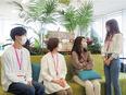 カスタマーサポート#KDDIグループ×正社員#年休123日#月収25万円以上可#WEB面接1回3