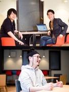 Webコーダー◎WordPressのテーマの開発等も可/土日祝休み/新宿御苑前駅直結の新しいオフィス1
