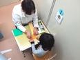 児童発達支援管理責任者【Z会グループ】★働きやすさ促進中!請求業務などは本部が全て行ないます!2