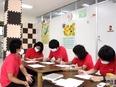 児童発達支援管理責任者【Z会グループ】★働きやすさ促進中!請求業務などは本部が全て行ないます!3
