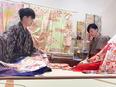 着物の販売スタッフ(残業月20時間以内)★着物の基礎知識から学べます!2