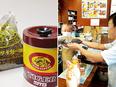 営業 ◆街の喫茶店がお得意さま│コーヒー豆・焙煎加工の専門商社★増員募集!2