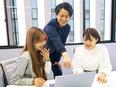自社アプリの営業 ◎「住宅×IT」で、新しい常識をつくっていける仕事!2