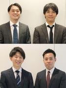 プロジェクト管理(内勤メイン)★NECグループ・年間休日125日1
