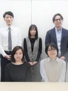 社内SE ◎NECグループ・年間休日125日・賞与年2回(前年度実績4ヶ月分)1