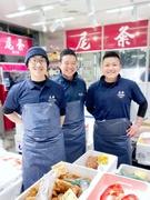 豊洲市場水産仲卸の営業担当|◎5代目は35歳 ◎変革期を迎えた創業150年の企業 ◎新事業に携わる1