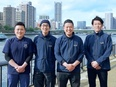 豊洲市場水産仲卸の営業担当|◎5代目は35歳 ◎変革期を迎えた創業150年の企業 ◎新事業に携わる2