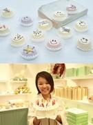 パティスリーの製菓販売スタッフ ★月9日休み|地域の皆さまに愛されているケーキ屋です。1
