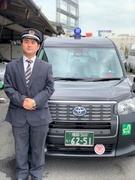 タクシードライバー ◎未経験OK! ◎月収40万円以上も可能な歩合制度あり!1