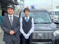 タクシードライバー ◎未経験OK! ◎月収40万円以上も可能な歩合制度あり!3