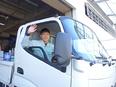 ルート配送ドライバー ◎創業110年の会社です|30年以上決算賞与を支給しています。3