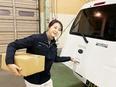 軽貨物ドライバー ◆普通免許があれば即稼働OK!◆自分に合った働き方で平均月収55万円以上2
