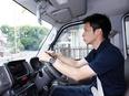 軽貨物の配送ドライバー(未経験歓迎)◎月収80万円も可能!/普通免許のみで始められます!2