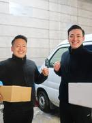 軽貨物ドライバー◎ペーパーの方でもOK/リース車がプライベート車に!/夜勤なし/月収40万円~可能!1