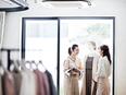 アパレル販売スタッフ (店長候補)★ファッション業界で生きていく、そんな想いを応援します。3