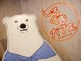 『しろくまカフェ』◎オープニングスタッフ店長候補★日本最南端のアニメカフェ◎移住者歓迎!2