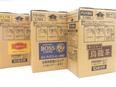製造スタッフ◎お茶・コーヒーなどの清涼飲料水製造&無菌充填3