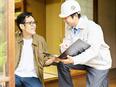 リフォームエンジニア◎東証一部上場グループ|前給保証|入社祝金10万円|転勤なし|電話・Web面接可3