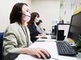 企業の電話受付スタッフ★年休121日~|残業なし|選べる働き方|設立50年以上の安定企業3