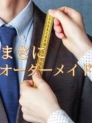 システムエンジニア|月給35万円~|入社前のキャリア面談実施率100%!|年休125日~1