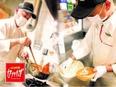飲食店の運営スタッフ ★コミュニケーションを取るのが好きな方・得意な方歓迎│賞与実績4ヶ月分!2