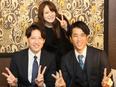 社宅のルームアドバイザー◎日本一「ありがとう」を創る会社へ 成約率8割 3ヶ月ごとに昇進チャンスあり2