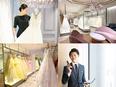 ウェディングドレスの法人営業(静岡をはじめ東海エリアの限定採用)2