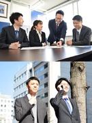 交通広告の企画営業 ◆営業職で活躍したい方、今より稼ぎたい方、大歓迎!1