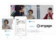 プロダクトマネージャー ◎30万社以上に導入される採用支援Webサービス『engage』を担当3