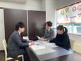 ルームアドバイザー ★ノルマなしで平均月給35万円!将来は店長へ!2