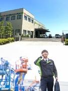 建機レンタルのルート営業 ◎完全週休2日制|三菱商事グループの定着率が高い安定企業です!1