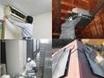 エアコン取付工事スタッフ(支社長候補)◆未経験OK!◆賞与年2回2