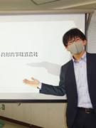人事総務(未経験歓迎) ★残業は月10時間ほど/土日祝休み!1