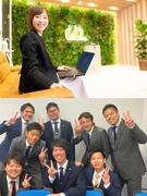 アシスタントスタッフ ☆面接1回&Web面接OK ☆多くの同期と一緒にスタート ☆平均初任給26万円1