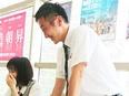 エコ商品の営業<今年3月長野支店オープン!>★チーム制!未経験歓迎!月給32万円~★人柄重視の選考!3
