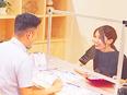 ルームアドバイザー★昨年度賞与4.6ヶ月分★手当など福利厚生充実★残業月平均20H以内★年休121日3