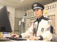セキュリティスタッフ◎イオン系列の商業施設中心 (未経験歓迎/入社祝い金3万円/研修充実)2
