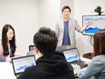 『Salesforce』のカスタマーサクセス ★未経験からスキルを取得できる充実の在宅研修あります。2