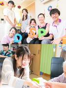 【入居者サポートスタッフ】介護のお仕事/年のお休みは最大125日/手当充実1