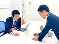 ITエンジニア ◎大手企業直案件5割/教育制度・資格取得支援&手当でスキルアップを支援/前職給与保証2