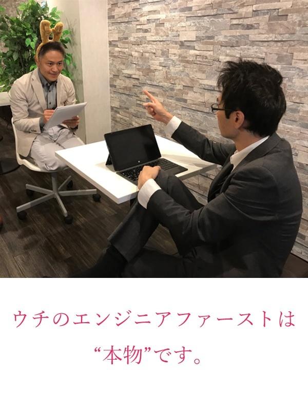 ITエンジニア ◆月給34万円以上!案件はエンジニアが選べます!情報開示率100%!イメージ1