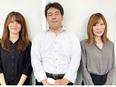 総務 ◎未経験歓迎!/残業ほぼナシ/賞与年3回(昨年度実績3.5ヶ月分)3