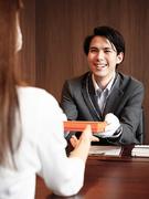 バイヤー|商品の買い取り|未経験歓迎|年収例450万円(経験1年)|月8日~11日休み|残業ほぼなし1