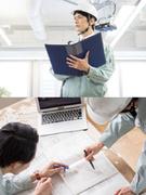 施工管理 ★月給40万円~可能 ★完全週休2日 ★設立から増収・増益を続ける成長企業!1