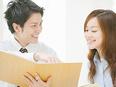採用代行サービスの「リクルーター」 ★月給30万円以上2