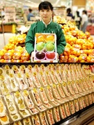 スーパーマルトの店舗スタッフ◎残業月平均15.9h/賞与4ヶ月分(昨年度実績)/年2回の4連休あり!1